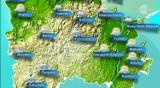 Prognoza pogody 21.01.2014 dla Pomorza. Spodziewane przelotne opady śniegu [WIDEO]