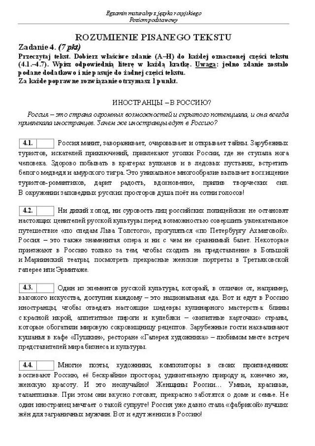 MATURA 2015. ROSYJSKI podstawowy TECHNIKUM LICEUM TESTY ARKUSZE ODPOWIEDZI z rosyjskiego