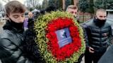 Pogrzeb legendarnego trenera Grzegorza Tomczyńskiego w Piotrkowie odbył się w sobotę, 12.12.2020 [ZDJĘCIA]