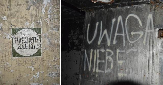 Pozostałości bazy atomowej, która znajduje się niecałe 30 km od Świebodzina