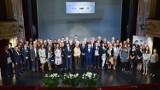 W Bielsku-Białej Grupa FCA wręczyła nagrody dla dzieci pracowników za bardzo dobre wyniki w nauce