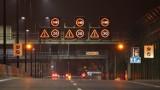 Zamknięcie tunelu DTŚ w Gliwicach. Kiedy?