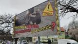 """Wojna billboardowa w Zielonej Górze. Kto atakuje urząd marszałkowski? """"To zniesławienie"""" – twierdzi Elżbieta Polak"""