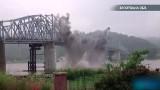 Ukraina. Prorosyjscy separatyści niszczą mosty (wideo)