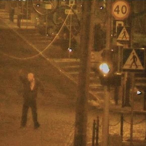 Monitoring miejski nieraz zapisywał takie przypadki
