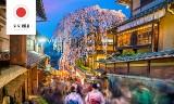 Poznajemy najciekawsze japońskie święta i tradycje