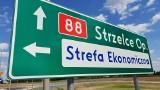 Strefa gospodarcza gminy Ujazd połączona z drugim węzłem autostrady A4