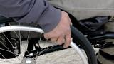 Opieka wytchnieniowa dla rodzin osób niepełnosprawnych