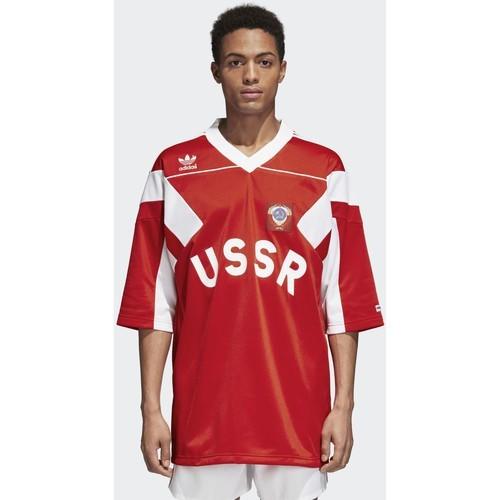 Godło Związku Radzieckiego i logo Trefoil zdobią koszulkę wyprodukowaną z okazji mundialu w Rosji firma Adidas.