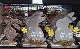 Niedziele handlowe KWIECIEŃ 2019: Zakupy święta Wielkanocne. Sklepy będą otwarte w Wielką Sobotę?