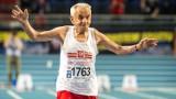 Najstarszy biegacz świata mieszka w Świdnicy. Właśnie skończył 111 lat, kilka lat temu pobił rekord Europy w biegu na 100 metrów