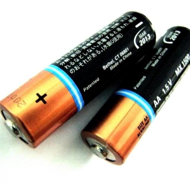 Zbiórkę baterii muszą prowadzić sklepy oraz punkty serwisowe i hurtownie.