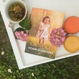 """""""Okruch"""" autorstwa Anny Ficner-Ogonowskiej - powieść, która zabierze Cię w świat uczuć"""