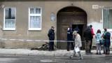 INFO Z POLSKI: Tragiczny pożar w Szczecinie