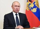 Koronawirus w Rosji: Władimir Putin łagodzi restrykcje związane z epidemią przed wielką defiladą wojskową