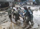 Kolumbia: Lawina błotna zeszła na miasto Mocoa. Zginęło co najmniej 250 osób [ZDJĘCIA] [VIDEO]