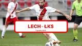 Lech Poznań - ŁKS mecz na żywo 7.12.2019. W Poznaniu Lech lepszy od ŁKS