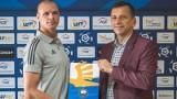 Były zawodnik Naprzodu Jędrzejów Kamil Beszczyński został trenerem bramkarzy PGE FKS Stali Mielec