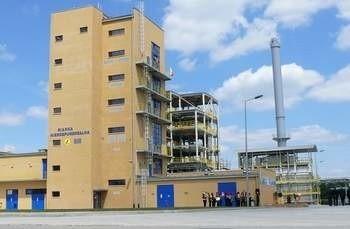 Nowy zakład do produkcji siarki nierozpuszczalnej powstał w ciągu dwóch lat. Inwestycja kosztowała nieco ponad 70 milionów złotych. Zakład da pracę dla około 60 osób.