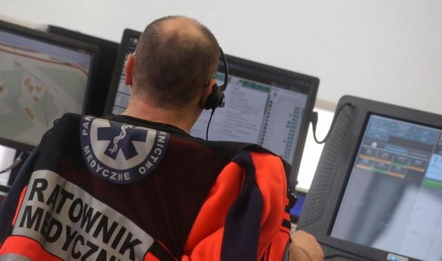 Około godz. 10:40 operator numeru alarmowego 112 otrzymał anonimową informację o podłożeniu ładunku wybuchowego w budynku sądu ul. Wolności w Krośnie.