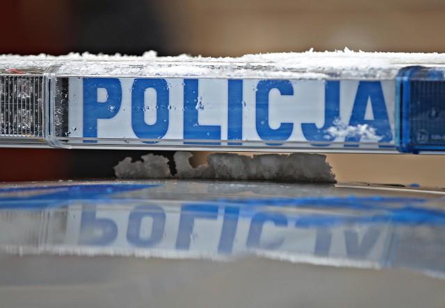 Puszki zostały skradzione 23 stycznia, w sobotę, z gorzowskich piekarni