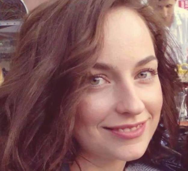 Ewa Tylman była poszukiwana od listopada 2015 roku