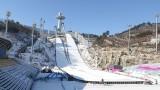 Skoki narciarskie PJONGCZANG NA ŻYWO 15.02.2017 Stoch chce wygrać TRANSMISJA + WYNIKI