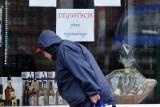 Sklepy monopolowe w czołówce... zagrożonych upadłością. Dobiją je ograniczenia w sprzedaży alkoholu?