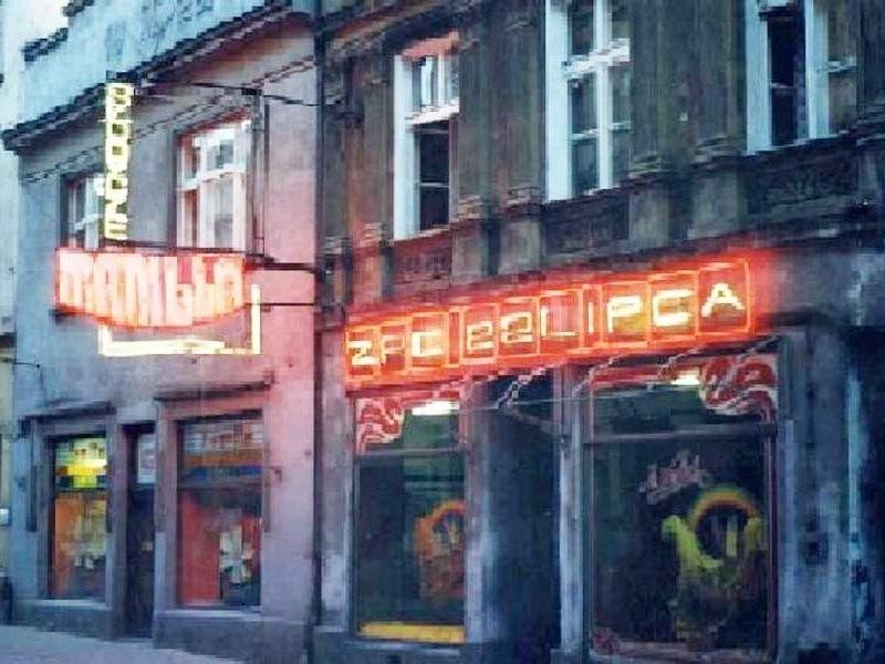 """O tym, że był na inowrocławskiej """"Królówce"""" taki sklep pamiętają już dziś tylko starsi mieszkańcy."""