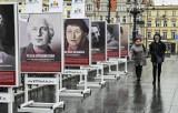 Portrety 16 niezwykłych kobiet na Moście Staromiejskim w Bydgoszczy
