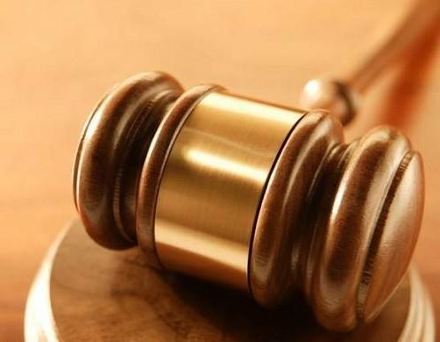 Sąd rejonowy w Strzelcach został zlikwidowany tzw. reformą Gowina.