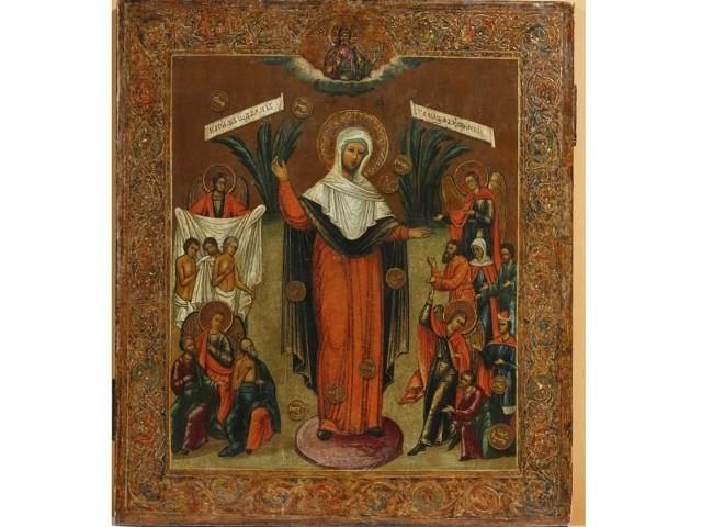 Podczas pierwszego spotkania, 6 listopada można będzie wysłuchać opowieści o ikonie Matki Bożej Wszystkich Strapionych Radość