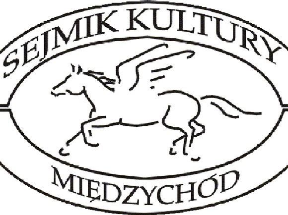 W środę, 6 marca, o 18.00 w restauracji Stara Rozlewnia przy ul. Orzyckiej 2 odbędzie się spotkanie Sejmiku Kultury.