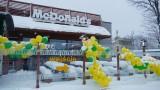 Nowy McDonald's w Białymstoku przy ul. Geodetów już otwarty. To już szósty lokal tej sieci w mieście (zdjęcia, wideo)