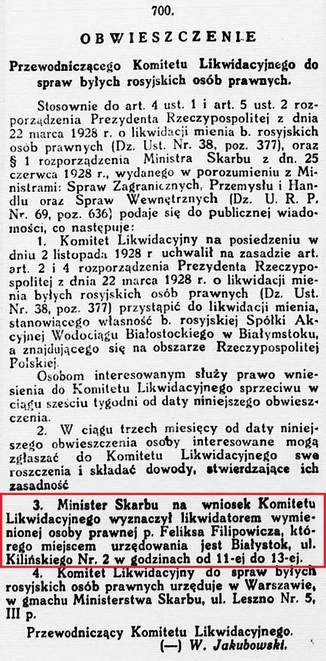 """Ogłoszenie w """"Monitorze Polskim"""" z 14 grudnia 1928 r. o likwidacji mienia Spółki Akcyjnej Wodociągów Białostockich"""