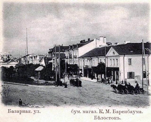 Skład papieru i materiałów piśmienniczych Kadysza Barenbauma znany był przede wszystkim z drukowanych widokówek miasta
