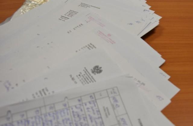 Policjanci ustalają w jaki sposób te dokumenty zostały utracone.