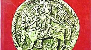 Wczesna historia IV-II w. p.n.e. na terenach Śląska żyły plemiona Celtów, pojawili się Germanowie i Słowianie. W IX w. wschodnia część Śląska należała do państwa Wiślan, potem była podbita przez Wielkie Morawy. Po 955 r. władzę przejmują Czesi.