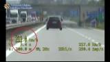 Koreańczyk w BMW szalał na A4. O 101 km/h przekroczył prędkość