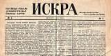 Iskra - gazeta Lenina i jej kolporterzy
