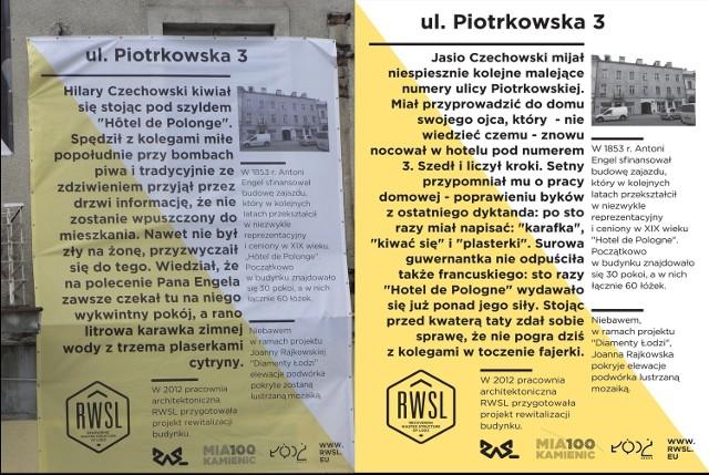 Z lewej pierwotna wersja baneru na ul. Piotrkowskiej 3. Z prawej wersja poprawiona