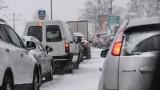 Wszystkie bydgoskie ulice są przejezdne - zapewniają drogowcy