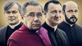"""Producent filmu """"Kleru"""" zwraca 3,5 mln zł dotacji z Polskiego Instytutu Sztuki Filmowej"""
