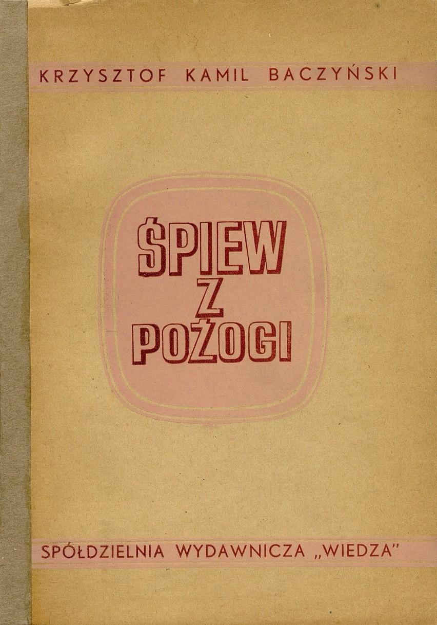 """K.K. Baczyński - """"Śpiew z pożogi"""", Warszawa 1947"""