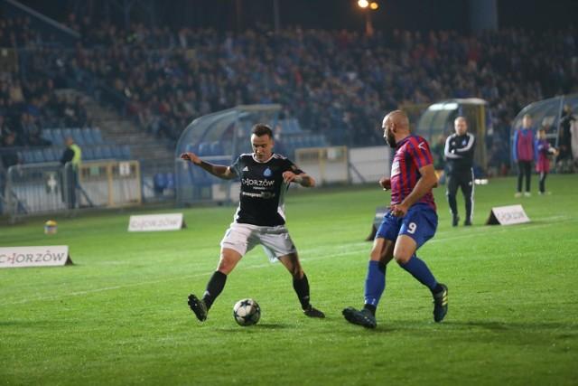 Ruch Chorzów nie dostał z PZPN promocji do II ligi, a Polonia Bytom nie była zainteresowana takim awansem.