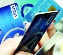 Karty płatnicze, dowód osobisty, paszport, prawo jazdy to dokumenty, które są łakomymi kąskami dla amatorów cudzej własności. (fot. sxc)