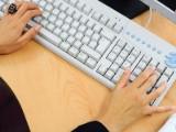 Randki internetowe cieszą się coraz większą popularnością