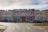 Radom wygrał w sądowym sporze z ministrem zdrowia w sprawie zawieszenia dyrektora szpitala miejskiego
