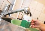 Brak wody w Zielonej Górze Przylepie. Wystąpiła awaria na sieci wodociągowej. Czy zostanie jeszcze dziś naprawiona?