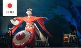 Projekt Mirai. Na czym polega fenomen japońskiego teatru?